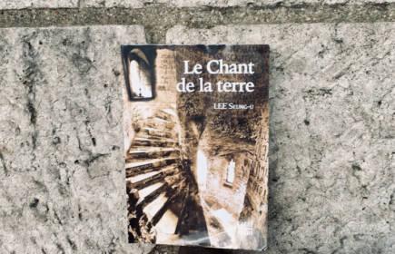 Le chant de la terre : un roman coréen de LEE Seung-u