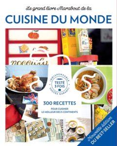 Le grand livre Marabout de la cuisine du monde : livre cuisine du monde