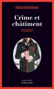 Crime et Châtiment de Dostoïevski : tourisme littéraire