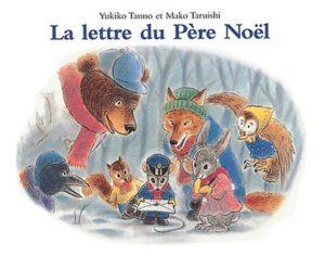 La lettre du Père Noël : livre de Noël pour enfants