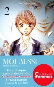 Moi aussi, tome 2 : nouveau manga de Reiko Momochi