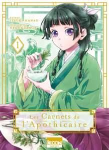 les carnets de l'apothicaire : top manga 2021