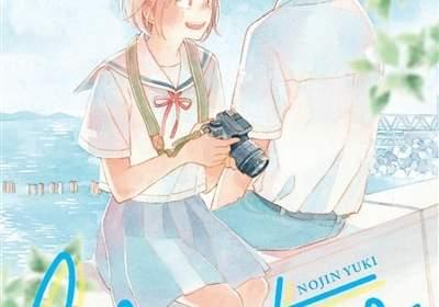 comme les autres best manga 2021