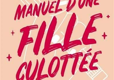 manuel d'une fille culottee : livres ado